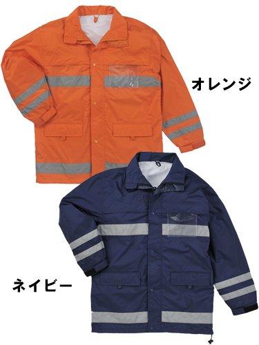 透湿安全消防レインウェア(FS-6000 安全レイン)【画像3】