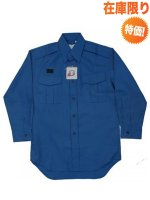 消防作業服(防災服) アラミド難燃作業服 夏用トロピカル 上衣
