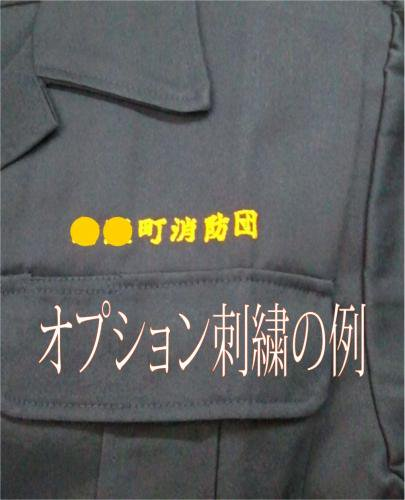 消防盛夏服(カーキ)開衿長袖上衣【画像5】