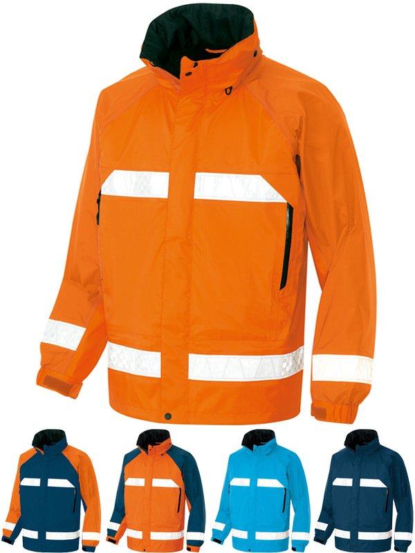 高機能消防レインジャケット