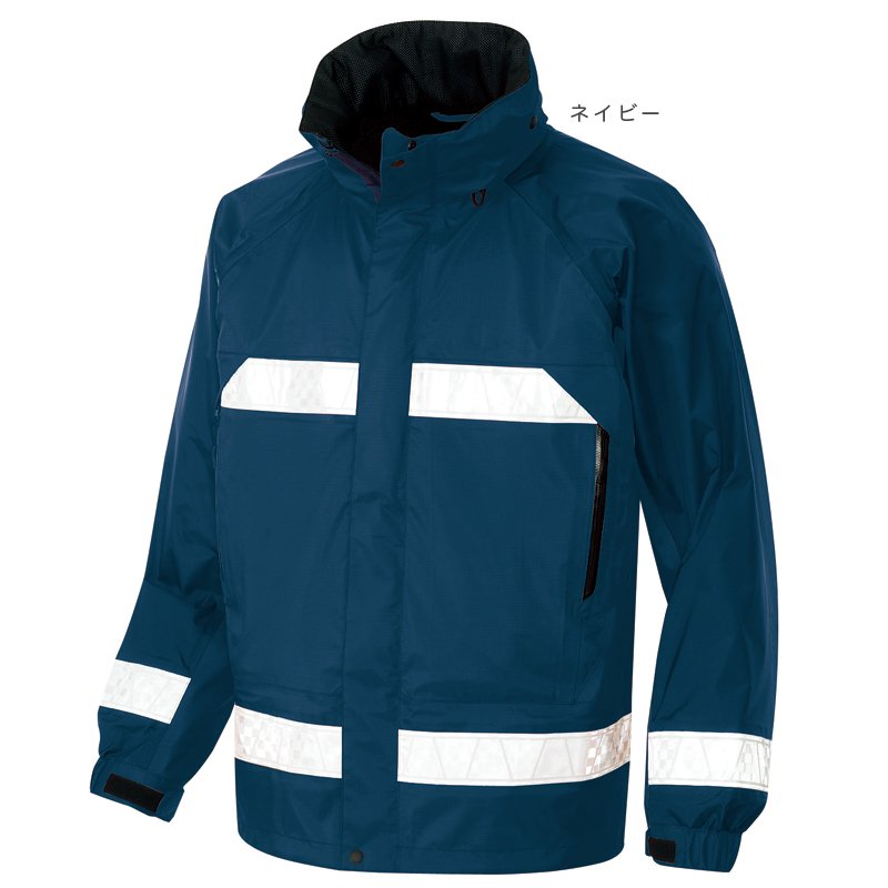高機能消防レインジャケット【画像4】