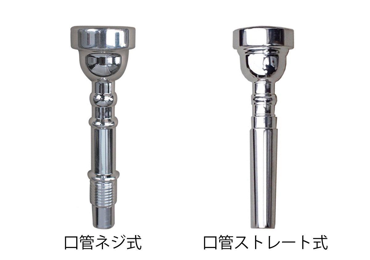 ヤマト 信号ラッパ 3ツ巻 口管ネジ式【送料無料】【画像4】