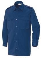 消防作業服(防災服) 防災服 上着 紺
