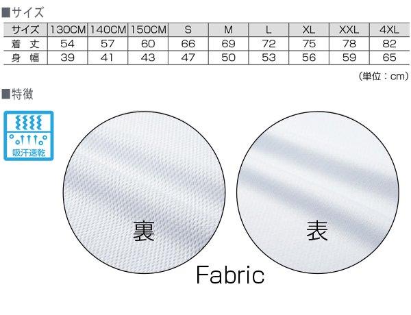 P-335 ドライライトポロシャツ【画像3】