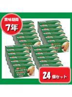 【7年保存】災害備蓄用 フリーズドライビスケット 【24個セット】 醗酵豆乳入