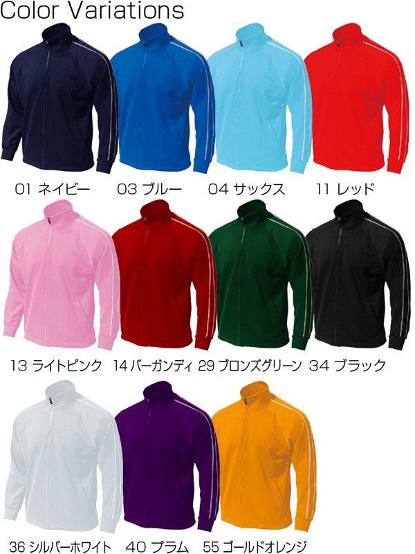 P-2000 パイピングトレーニングシャツ【画像2】