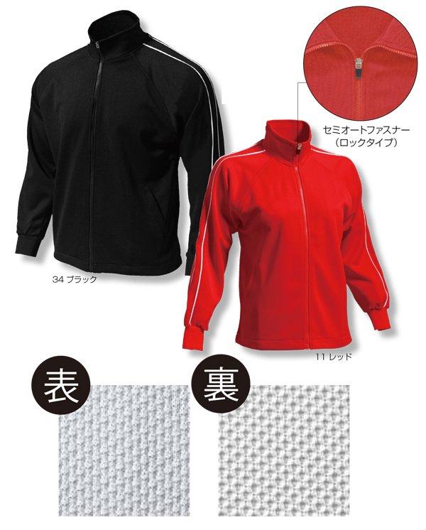 P-2000 パイピングトレーニングシャツ【画像4】