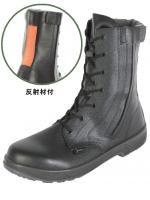 SS33 HiFR 消防用活動靴(革製編み上げ靴) 男性用【廃盤のため在庫限り】
