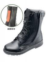 SS33 HiFR 消防用活動靴(革製編み上げ靴) 女性用【廃盤のため在庫限り】