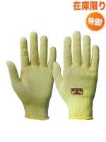【在庫限り】トンボレスキュー手袋 AK013