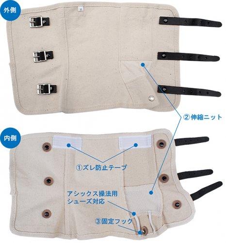 Ee-脚絆 (操法用シューズ対応 消防操法脚絆 ポンプ操法用) 【画像4】