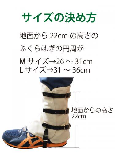 三ツ止キャハン (消防操法脚絆  ポンプ操法用) 【画像3】