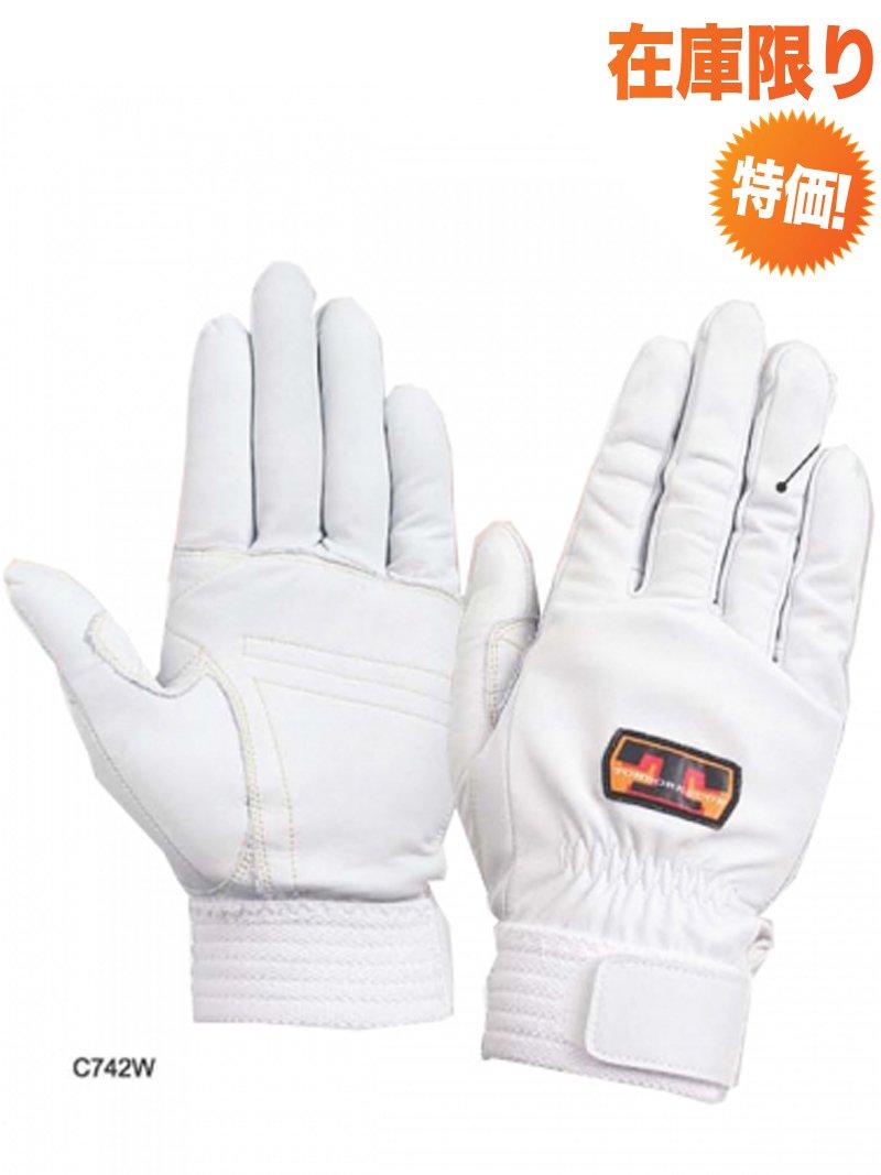 【在庫限り特価】トンボレスキュー手袋 C742W/C742BK (牛革)