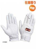 トンボレスキュー手袋 C746W/C746BK (牛革)