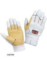 トンボレスキュー手袋 C3073W/C3073BK(牛革)