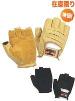 【在庫限り】トンボレスキュー手袋 C530Y/C530BK