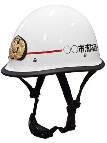 G2消防団ヘルメット