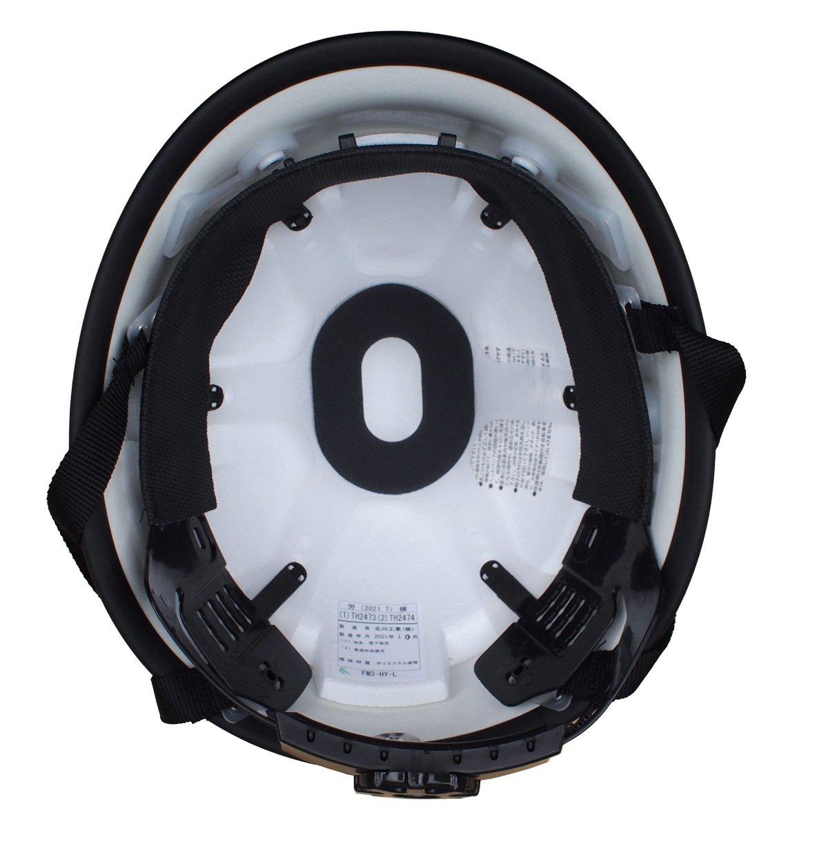 G2消防団ヘルメット【画像5】