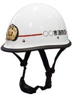 消防盛夏服(夏用防災服) G2消防団ヘルメット