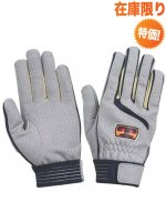 【在庫限り】トンボレスキュー手袋 KE575NV