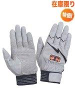 【在庫限り】トンボレスキュー手袋 E125NV
