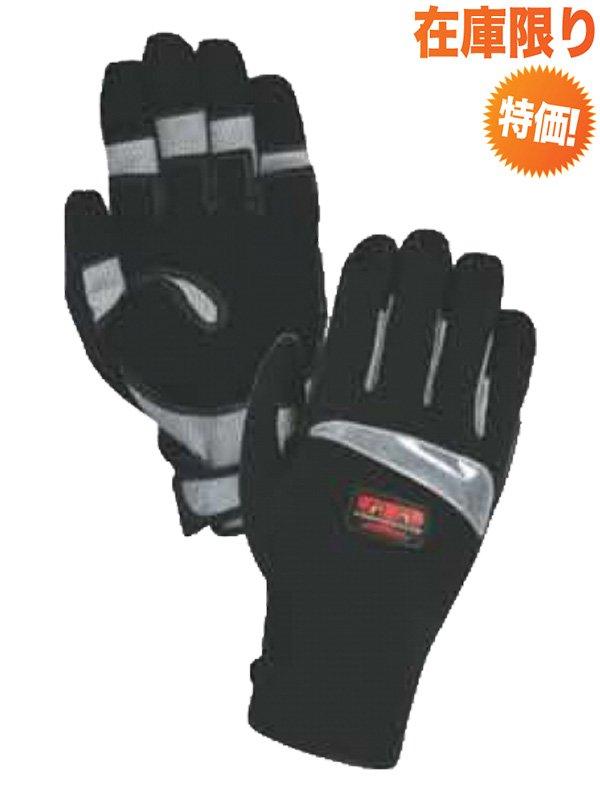 【在庫限り】トンボレスキュー手袋 N860BK