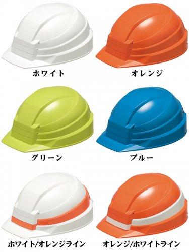 防災用折りたたみ式ヘルメット IZANO MET DIC【画像6】