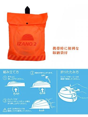 防災用折りたたみ式ヘルメット IZANO MET DIC【画像7】