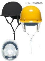 ヘルメット 子供用消防ヘルメット前章付 黄色