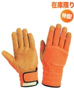 在庫限りの特別価格コーナー 【在庫限り】トンボレスキュー手袋 ISF-KC271R