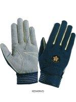 トンボレスキュー手袋 KE645NVD Lサイズ【在庫限り】