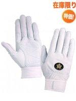 【在庫限り】トンボレスキュー手袋 C931WD