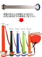 機材関係 管鎗 ピット巻き S型(ストレート) サイズ:65A