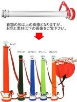 機材関係 管鎗 ピット巻き H型(ハンドル付) サイズ:65A