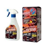 ナノトロン防炎剤スプレー 500ml (日本製)消防 防炎防火対策