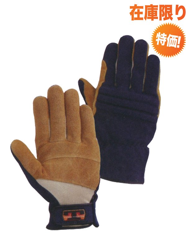 【在庫限り】トンボレスキュー手袋 KC450NV