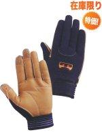 【在庫限り】トンボレスキュー手袋 KC3037NV