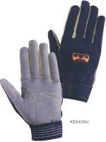 在庫限りの特別価格コーナー 【在庫限り】トンボレスキュー手袋 KE645R