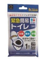 簡易トイレ・救急・衛生 緊急簡易トイレ 1回分 KM-011 日本製 KOKUBO