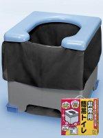 新非常用簡易トイレ 5回分 組立式 日本製