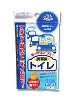携帯用トイレ W-206 男女兼用 日本製