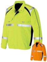 消防作業服(通年用防災服) 高視認性ワークウェア タイプA 長袖ブルゾン