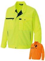 消防作業服(通年用防災服) 高視認性ワークウェア タイプB 長袖ブルゾン