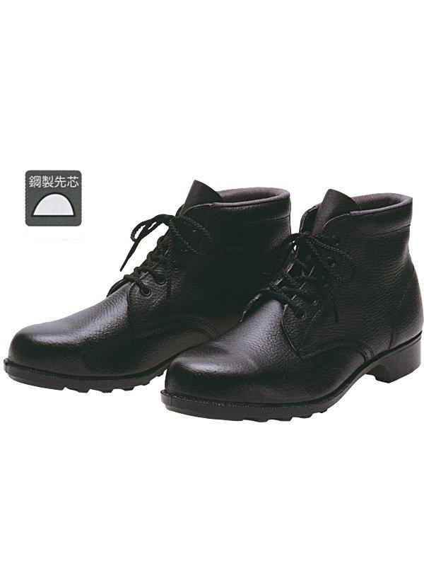 消防短靴 作業用安全
