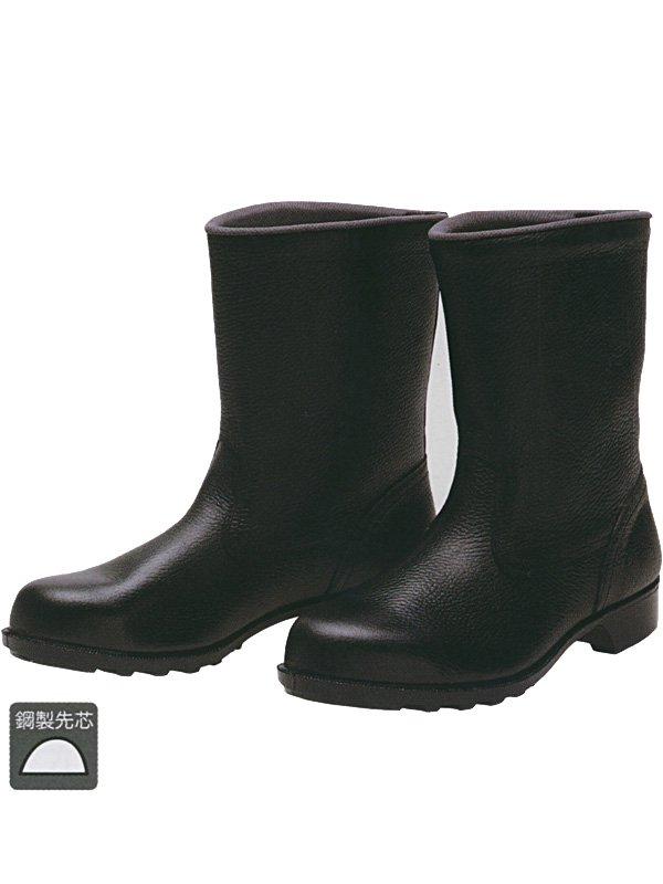 消防半長靴 作業用安全靴