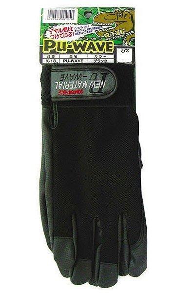 作業手袋 Pu-WAVE【K-18】