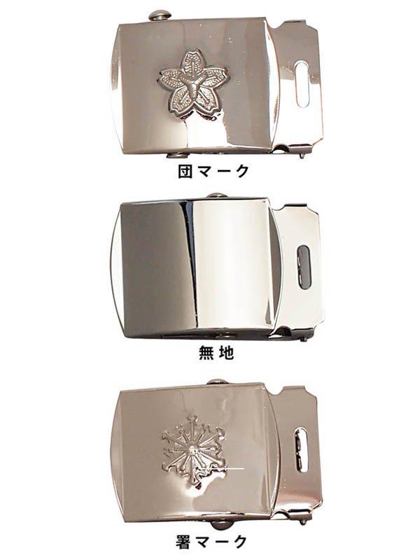 32ミリ幅ベルト用ローラーバックル単体【画像2】