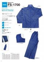 カッパ(レインウェア)レインウエア雨衣 総裏メッシュレインウェア FS-1700 ジャストレイン(カッパ) ネイビー