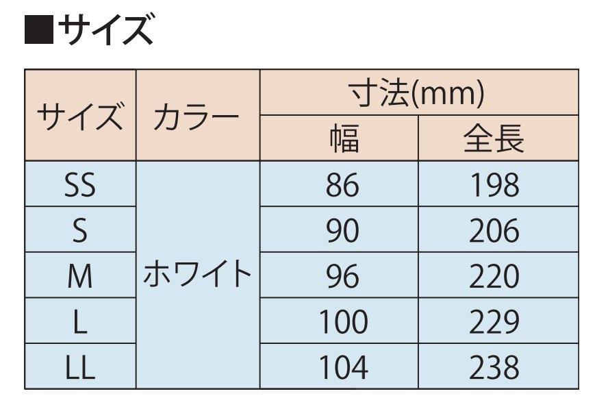 防風防寒礼装手袋 【画像3】