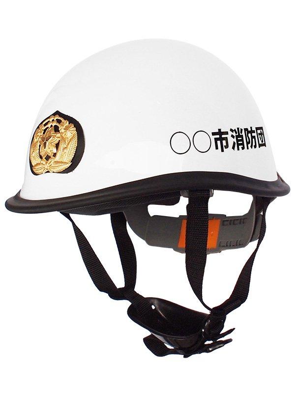 操法ヘルメット軽量型 ABS製【画像2】